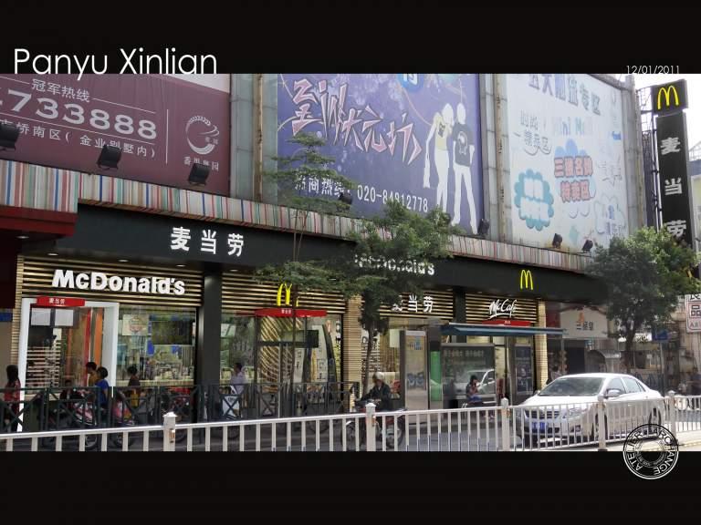 Panyu Xinlian Project