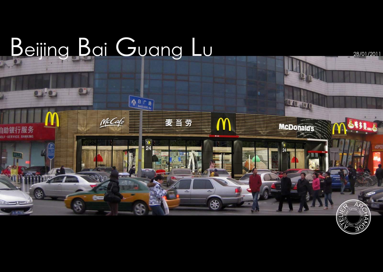 Beijing Bai Guang Lu Project