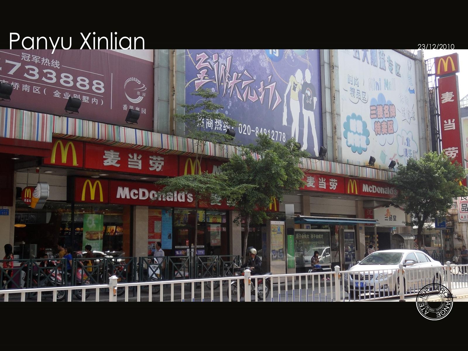 Panyu Xinlian