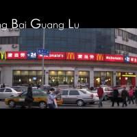 Beijing Bai Guang Lu