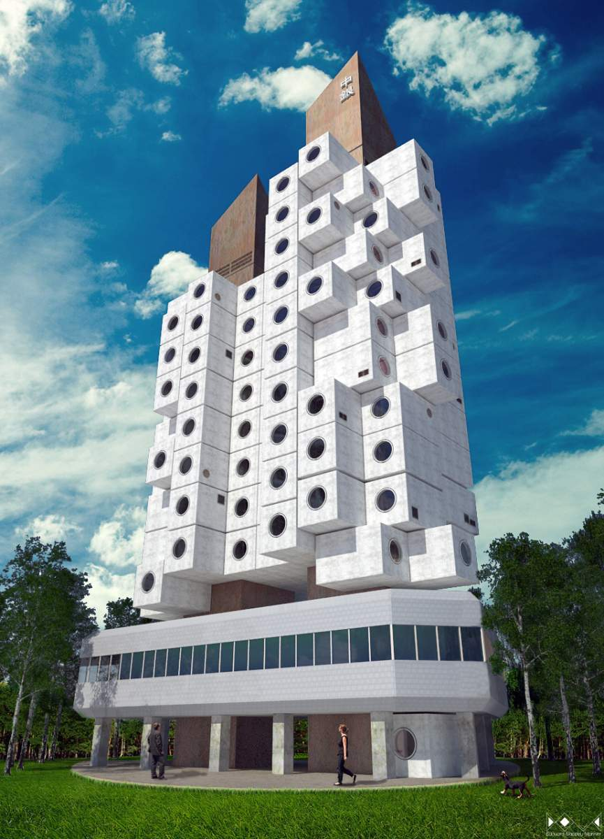 Capsule Tower
